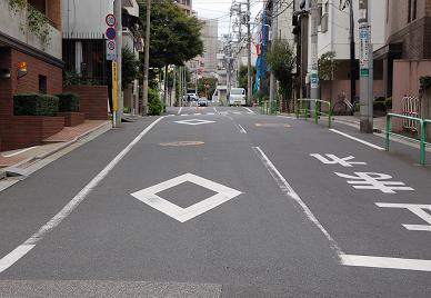 三段坂.JPG