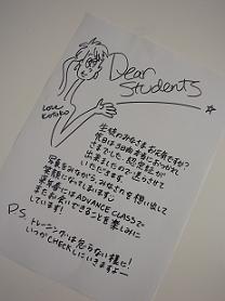 kotoko手紙.JPG